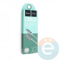 Usb Кабель HOCO X2 Knitted charging на Micro серебристый