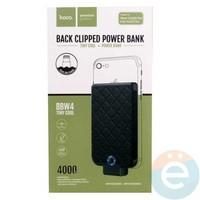 Внешний аккумулятор Hoco BACK CLIPPED коричневый