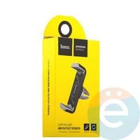 Держатель автомобильный HOCO CPH01 Mobile holder for car outlet чёрный