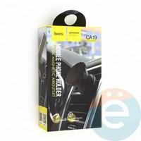 Держатель автомобильный HOCO CA19 Metal magnetic air outlet чёрный
