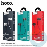 Наушники HOCO M46 с микрофоном красне