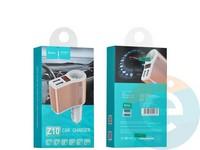 Автомобильный разветвитель HOCO Z10 2.1A Digital Display Car Charger белый
