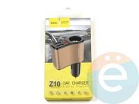Автомобильный разветвитель HOCO Z10 2.1A Digital Display Car Charger чёрный