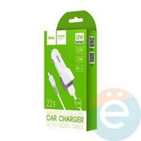 Автомобильное зарядное устройство HOCO Z23 2 USB 2.4A + Micro USB белое