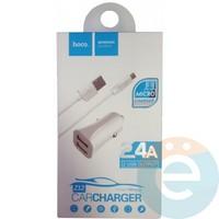 Автомобильное зарядное устройство HOCO Z12 2 USB 2.4A + Micro USB белое