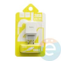Сетевой адаптер HOCO C33A DUAL USB Charger 2.4A + кабель Micro usb белый