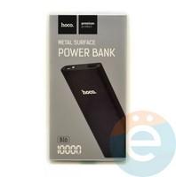 Дополнительный аккумулятор HOCO B16 1USB 10000 m/Ah чёрный