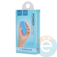 Дополнительный аккумулятор HOCO B21 1USB 5200 m/Ah голубой