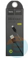 Usb Кабель HOCO X6 Khaki на Micro чёрный