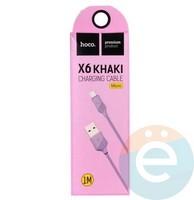 Usb Кабель HOCO X6 Khaki на Micro розовый