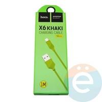 Usb Кабель HOCO X6 Khaki на Micro зелёный