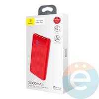 Дополнительный аккумулятор Baseus PPYZ-C09 2USB 3.0 10000 m/Ah красный