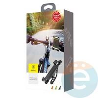 Держатель автомобильный Baseus SUMIR-BY01 на руль велосипеда