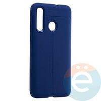 Накладка силиконовая 360 с кожаными вставками на Huawei Nova 4 синяя