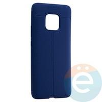 Накладка силиконовая 360 с кожаными вставками на Huawei Mate 20 Pro синяя