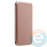 Чехол книжка боковой Fashion Case для iPhone 6/6s Plus розово-золотистый