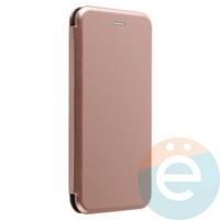 Чехол книжка боковой Fashion Case для Xiaomi Redmi 5 Plus розово-золотистый