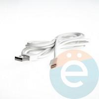 USB кабель Remax RC-006i на Lightning 2м белый