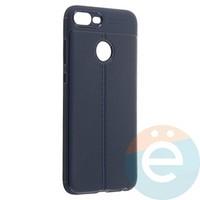 Накладка силиконовая 360 с кожаными вставками на Huawei Honor 9 Lite синяя