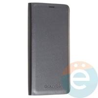 Чехол-книжка боковой на Samsung Galaxy S9 синий
