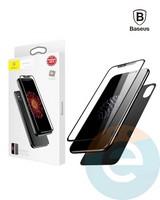 Защитное стекло Baseus SGAPIPH65-TZ01 2в1 для iPhone Xs Max чёрное