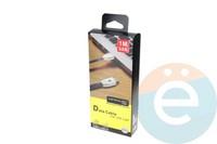 USB кабель Konfulon S53 на micro USB 1м плоский серый