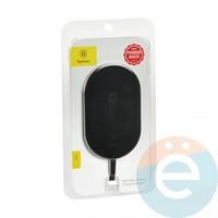 Чип для беспроводной зарядки Baseus WXTE-A01 чёрный