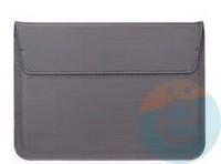 Конверт для ноутбука (13 Дюймов) кожаный на магните серый