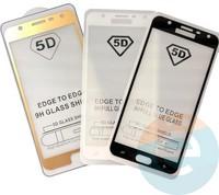 Защитное стекло 5D с полной проклейкой на Huawei Y9S чёрное