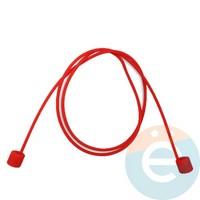 Шнурок силиконовый для Apple Airpods красный
