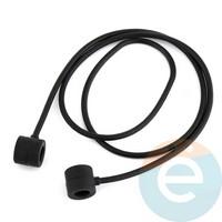 Шнурок силиконовый для Apple Airpods чёрный