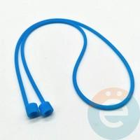 Шнурок силиконовый для Apple Airpods голубой