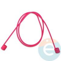 Шнурок силиконовый для Apple Airpods розовый
