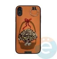 Накладка кожанная XN для iPhone Xr пудель оранжевая