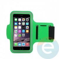 Спортивный чехол на руку для смартфона 5 дюймов зелёный