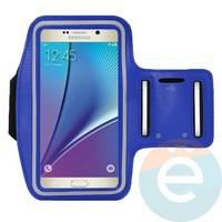 Спортивный чехол на руку для смартфона 5 дюймов синий