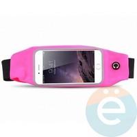 Сумка на пояс для смартфона 5 дюймов розовая