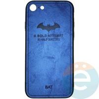 Накладка комбинированная BAT для iPhone 7/8 синяя