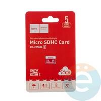 Карта памяти Hoco Micro SDHC 16GB
