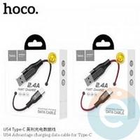 Usb Кабель HOCO U54 на Type-c чёрный