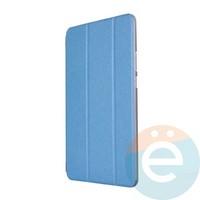 Чехол-книжка пластиковый для планшета Huawei MediaPad T3 8.0 голубой