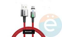 USB Кабель магнитный Baseus CAMXC-A09 на Micro 1м красный