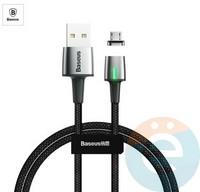 USB Кабель магнитный Baseus CAMXC-A01 на Micro 1м чёрный