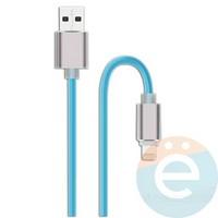 USB кабель Konfulon S40 на Lightning голубой