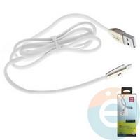 USB кабель Konfulon S54 на Lightning 1м плоский белый