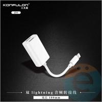 Переходник Konfulon Z11 с Lightning на 2Lightning белый
