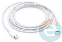 Кабель USB-C для зарядки Apple MacBook 2м