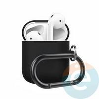 Чехол силиконовый для наушников Apple AirPods 2 с карабином Black