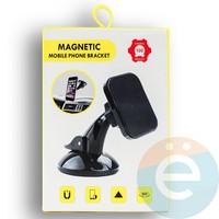 Держатель автомобильный магнитный для смартфонов Magnetic H-CT300 на торпеду