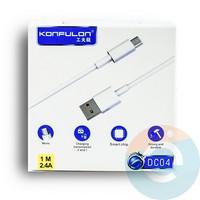 USB кабель Konfulon DC04 на Micro 1m белый